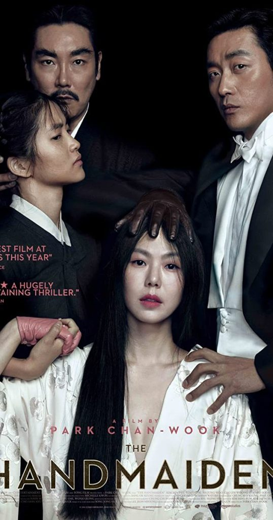 DOWNLOAD MOVIE: The Handmaiden (2016)