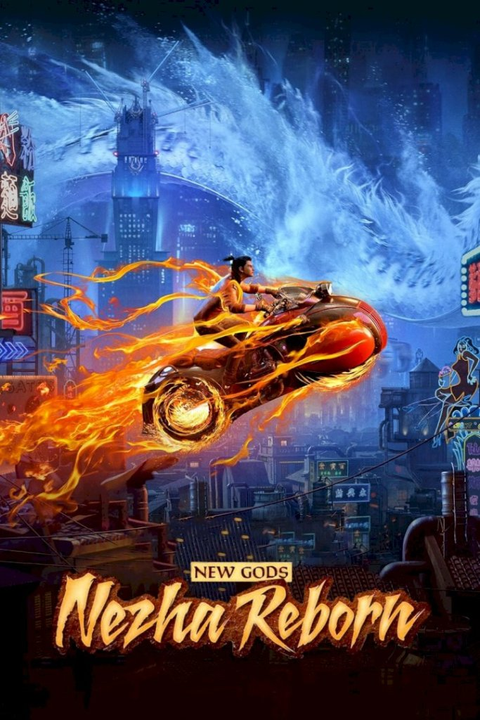 DOWNLOAD MOVIE: Nezha Reborn (2021)