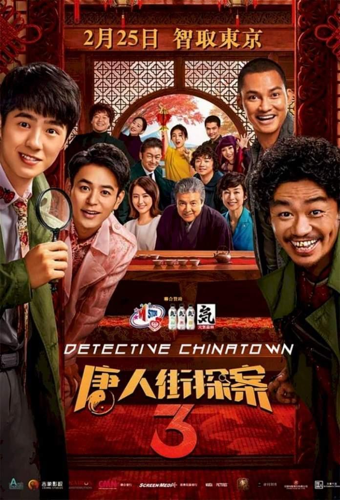DOWNLOAD MOVIE: Detective Chinatown 3 (2021)