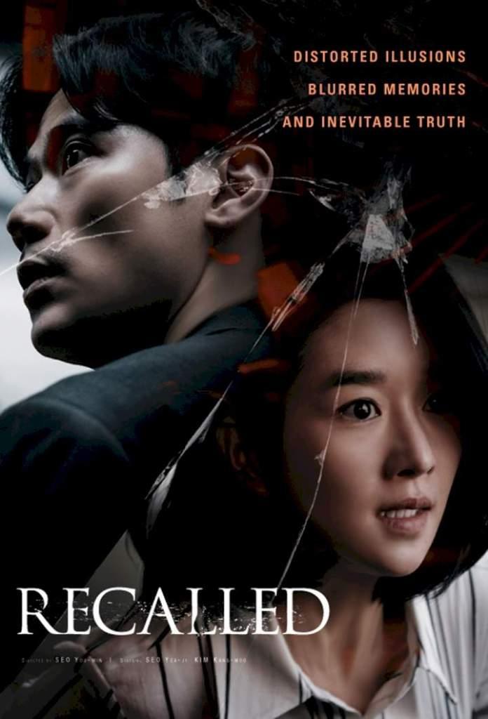 DOWNLOAD MOVIE: Recalled (2021)