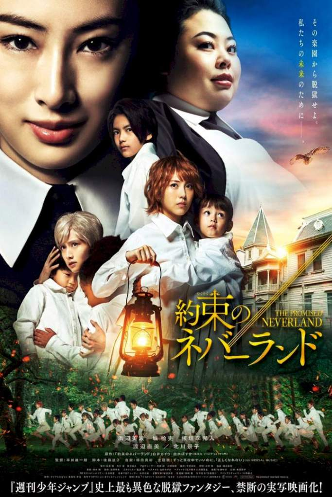 DOWNLOAD MOVIE: The Promised Neverland (2020)