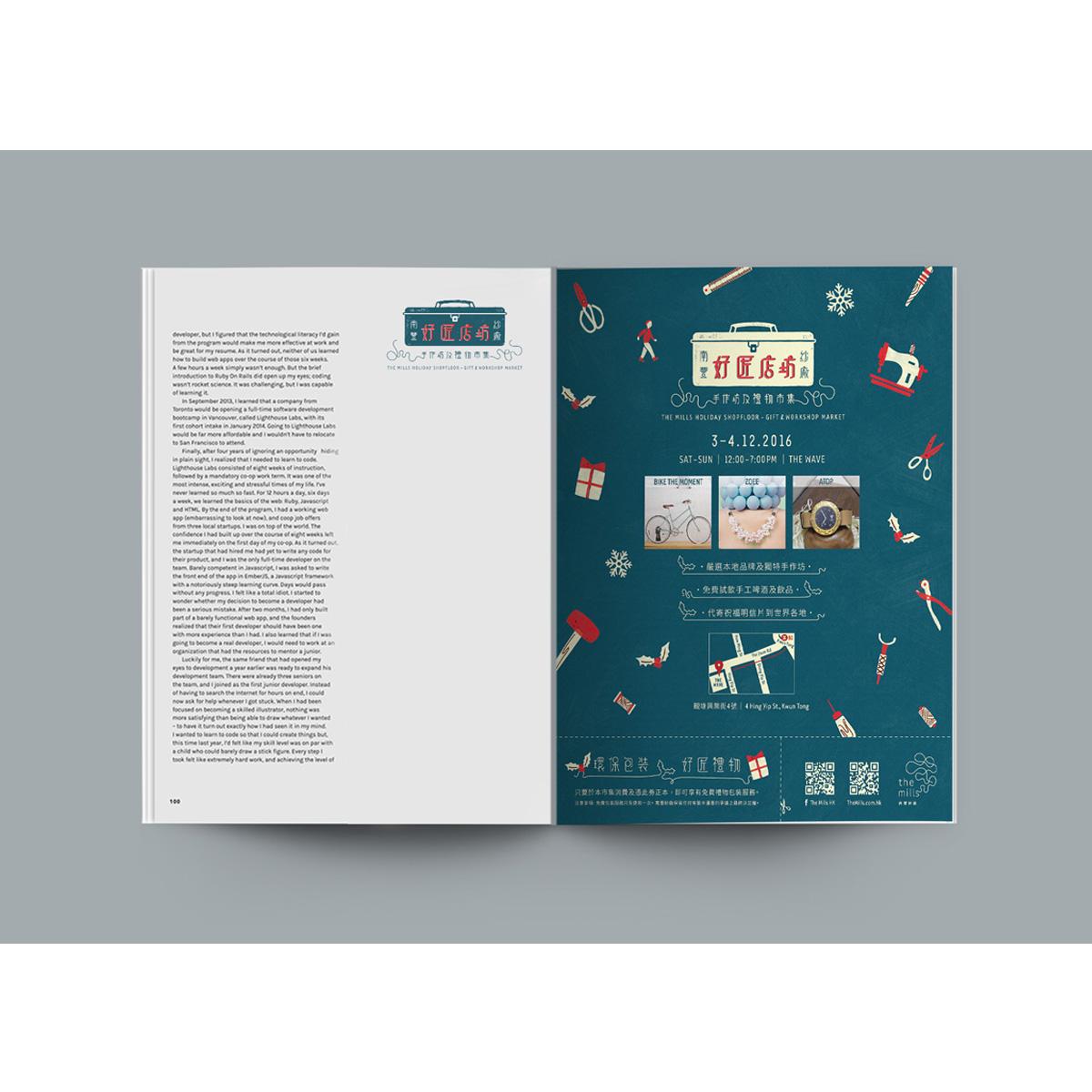 MillsEvent2-Website-Magazine