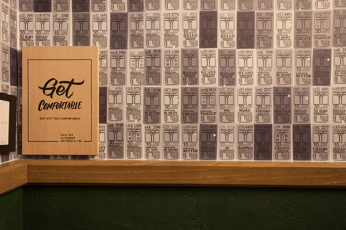 WeWork-06-Wall-S-2-web