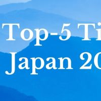 Top-5 Sustainability Tips for Japan 2021