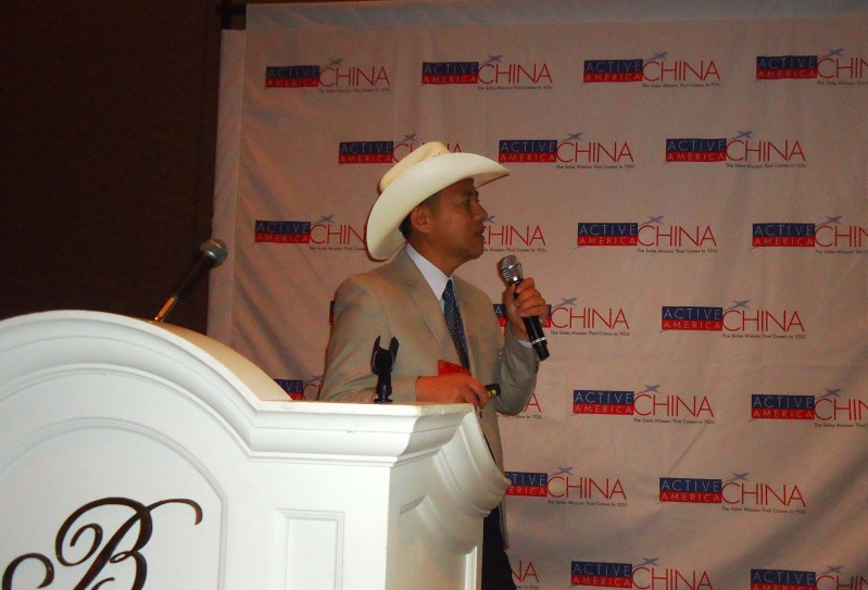 Oliver Yang, tourism marketing specialist, office of the governor of Texas