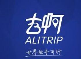AliTrip