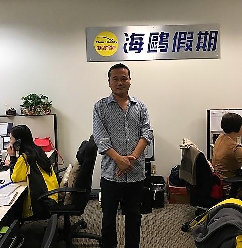 Mark Ma, director of marketing, CTour Holidays
