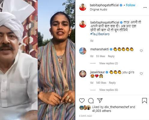 Babita Phogat gave a fiery reply to an orthodox Tauji