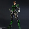 Dc Comics Variant Play Arts Kai Action Figure Green Lantern