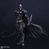 Dc Comics Variant Play Arts Kai Action Figure Batman