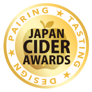 Japan Cider Awards