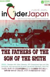 inCiderJapan Issue 2