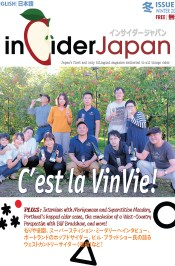 inCiderJapan Issue 4