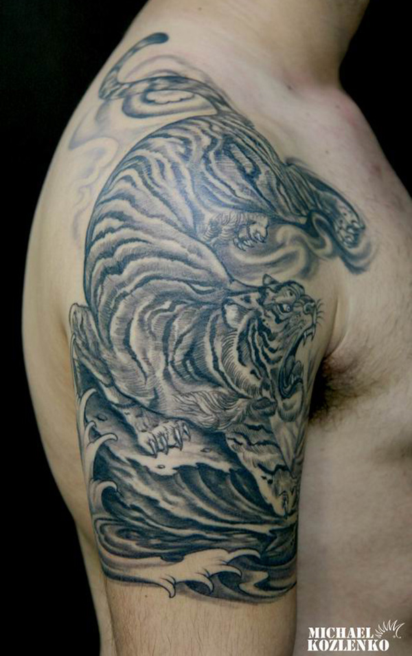 Chinese Symbol For Courage Tattoo