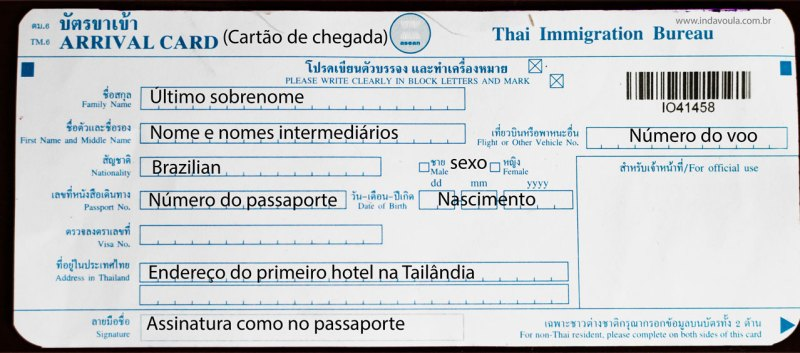 Cartão de imigração da Tailândia - parte 1