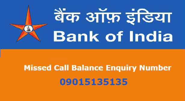 Bank of India Balance Enquiry Missed Call Number | BOI Toll