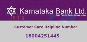 karnataka bank customer care number