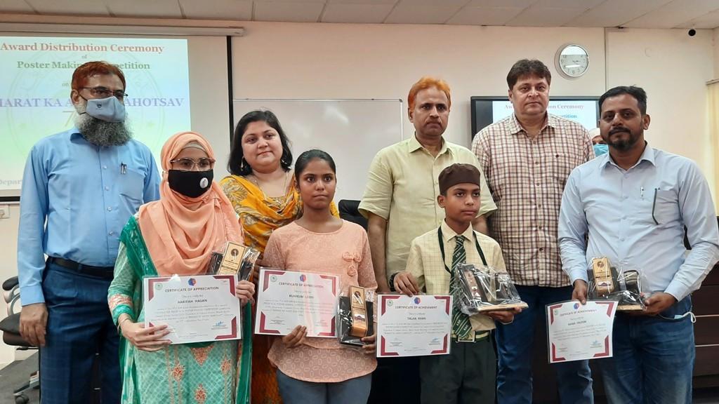 AMU Poster Competition To Celebrate 'BHARAT KA AMRIT MAHOTSAV'