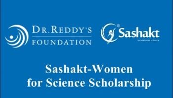Dr Reddys Foundation Sashakt Scholarship