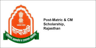 Post-Matric & CM Scholarship 2017-18, Rajasthan
