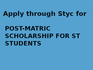 Post-Matric Scholarship for ST Students, Manipur 2019-20