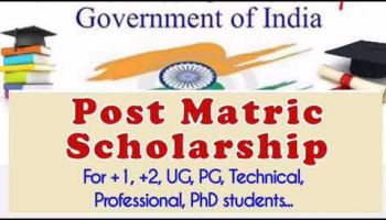 Government of India Post-Matric Scholarship for SC Students 2019-20, Maharashtra