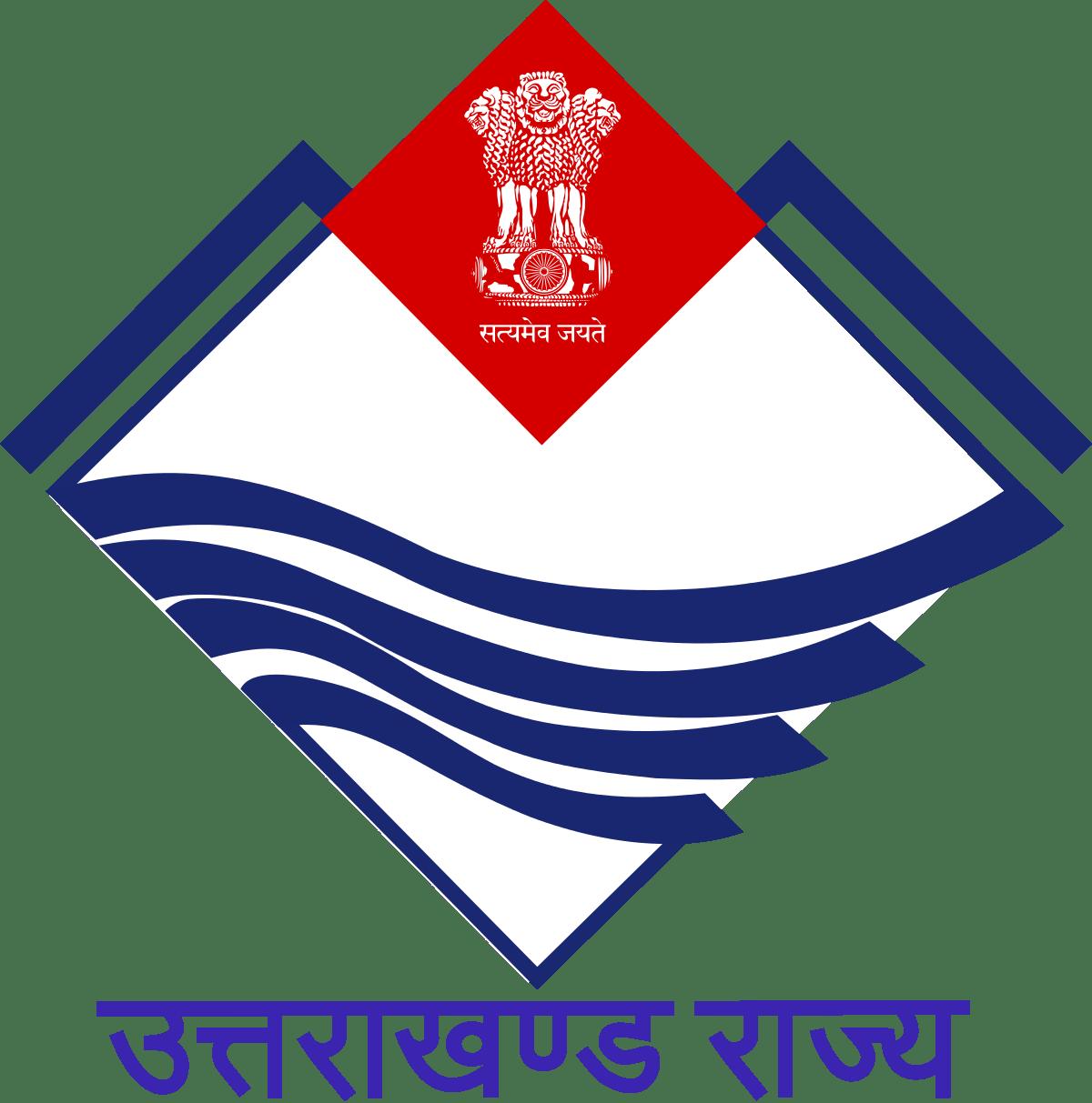 Post-Matric Scholarship for ST Students, Uttarakhand 2019-20