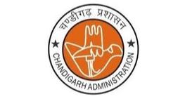 Dr. Ambedkar Post Matric Scholarship for EBC Students, Chandigarh 2019-20