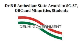 Dr B RAmbedkar State Award