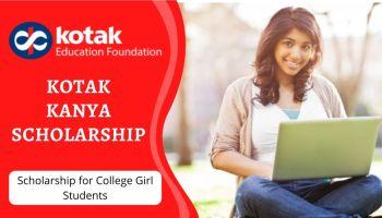 Kotak Kanya Scholarship