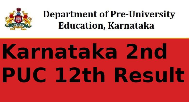 Karnataka 2nd PUC 12th Result