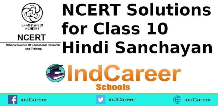 Class 10 Hindi Sanchayan