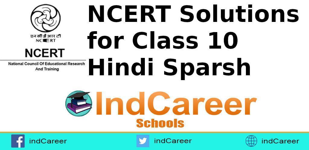 Class 10 Hindi Sparsh