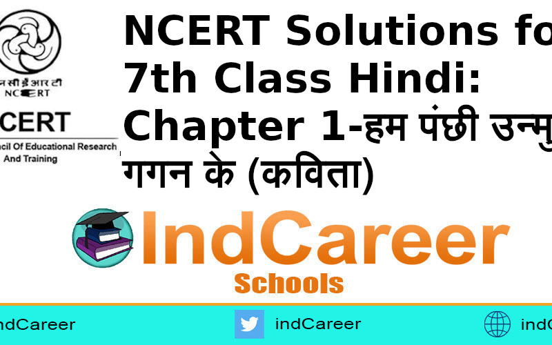 NCERT 7th Hindi Chapter 1, class 7 Hindi Chapter 1 solutions