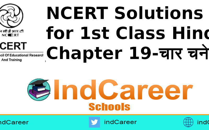 NCERT Solutions for 1st Class Hindi: Chapter 19-चार चने