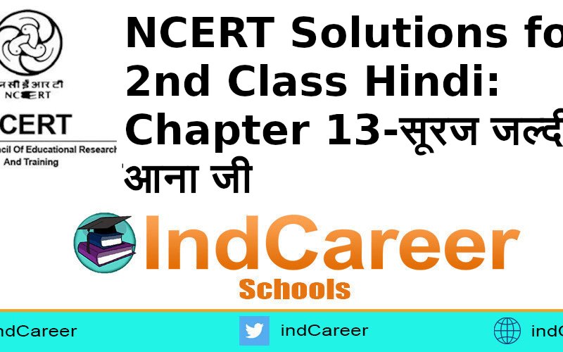 NCERT Solutions for Class 2nd Hindi: Chapter 13-सूरज जल्दी आना जी