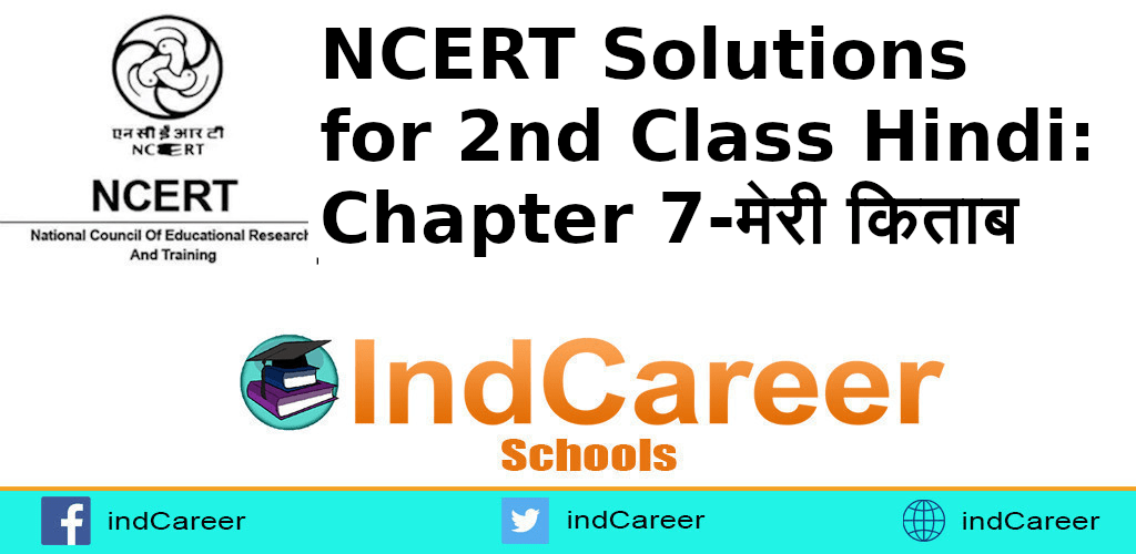 NCERT Solutions for Class 2nd Hindi: Chapter 7-मेरी किताब