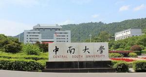 Central South University, China