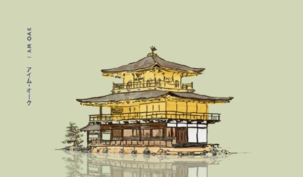 I Am Oak Golden Pavilion