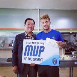Jerry van Ewijk MVP bij Cheonan City