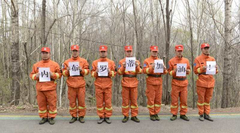 Ponte di solidarietà tra il Parco di Changbai Shan e il Parco dei Nebrodi