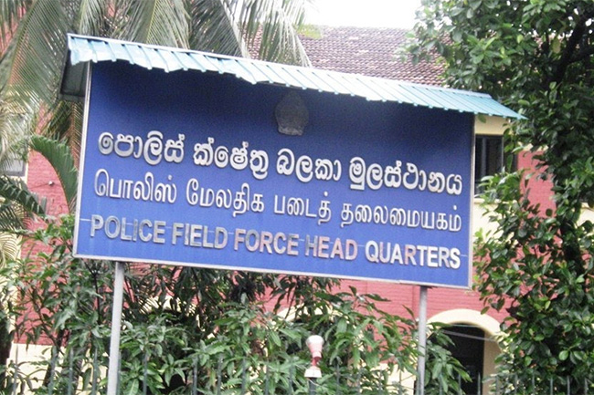 AZ 2nd dose to be administered at Police Field Force HQ