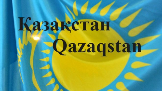 Kazakhstan to Qazaqstan: Why would a country switch its alphabet?