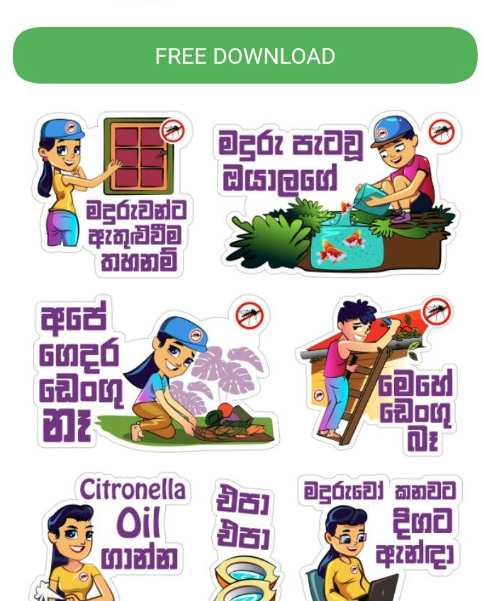 Viber joins hands with Sirasa FM and Ministry of Health to combat Dengue – New sticker pack launched to create awareness-