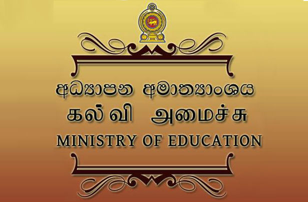Education Ministry to recruit over 6000 diploma holders