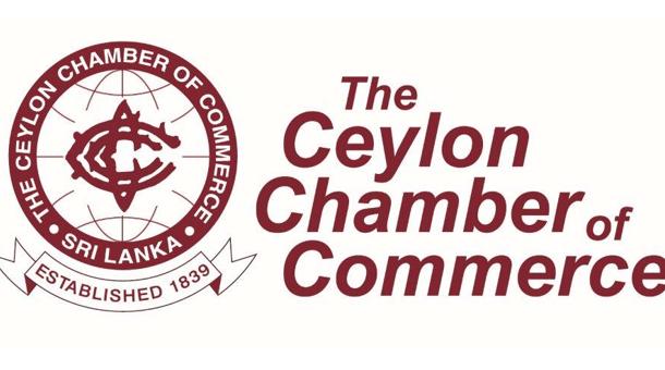 Ceylon Chamber, Sri Lanka Customs hold awareness session on implementation of paperless procedures on Feb 15