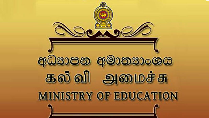 Commissioner General of Exams transferred to Education Ministry