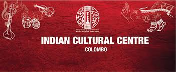 Indian Cultural Centre in Colombo holds Shankar's International Children's Competition to celebrate Children's Day