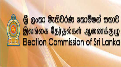 NEC observes increase in number of election-related complaints