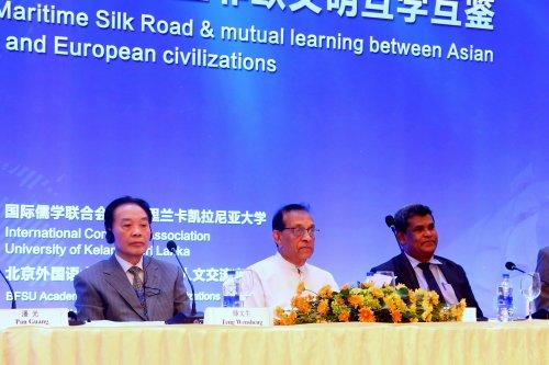 Sri Lanka Speaker lauds China's 'One Belt One Road' initiative